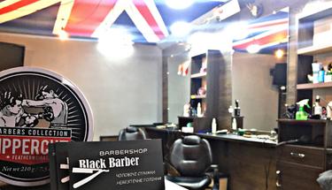 Black barber, Львів, вул. Коломийська 1
