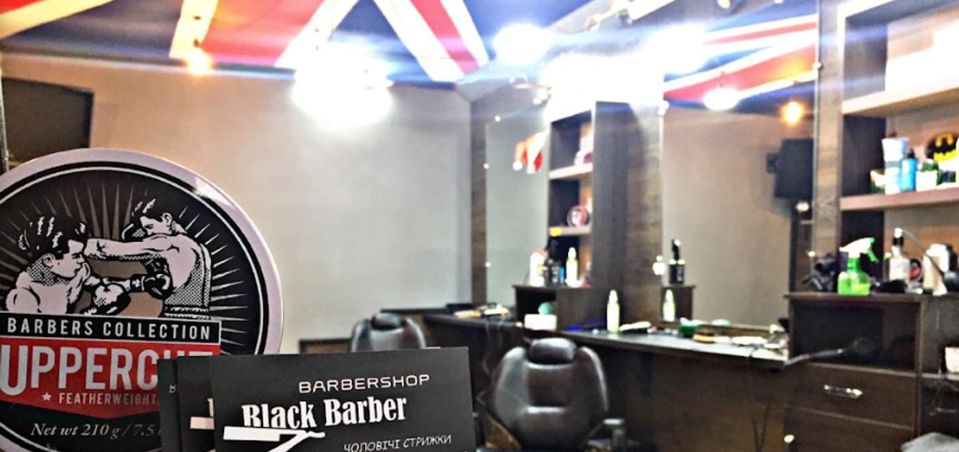 Black barber, Львів, вул. Коломийська 1, 0