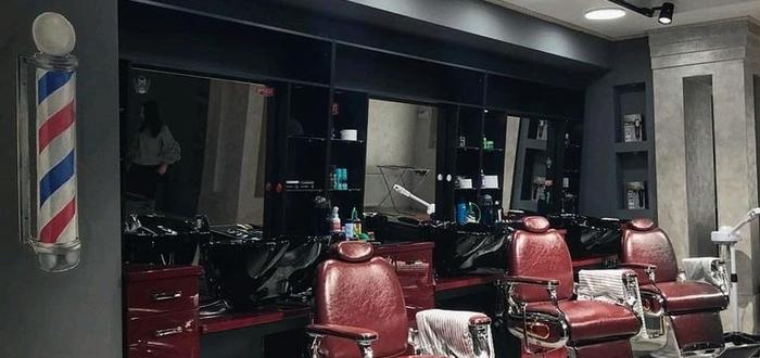 Al's Barbershop, Івано-Франківськ, вул. Михайла Грушевського  22А, 2