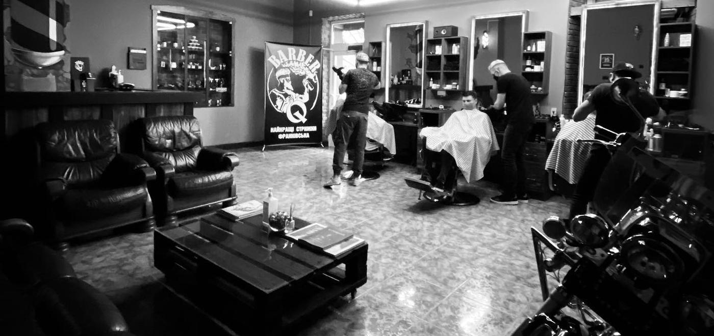 Barber Q, Івано-Франківськ, вул. Низова  3, 0