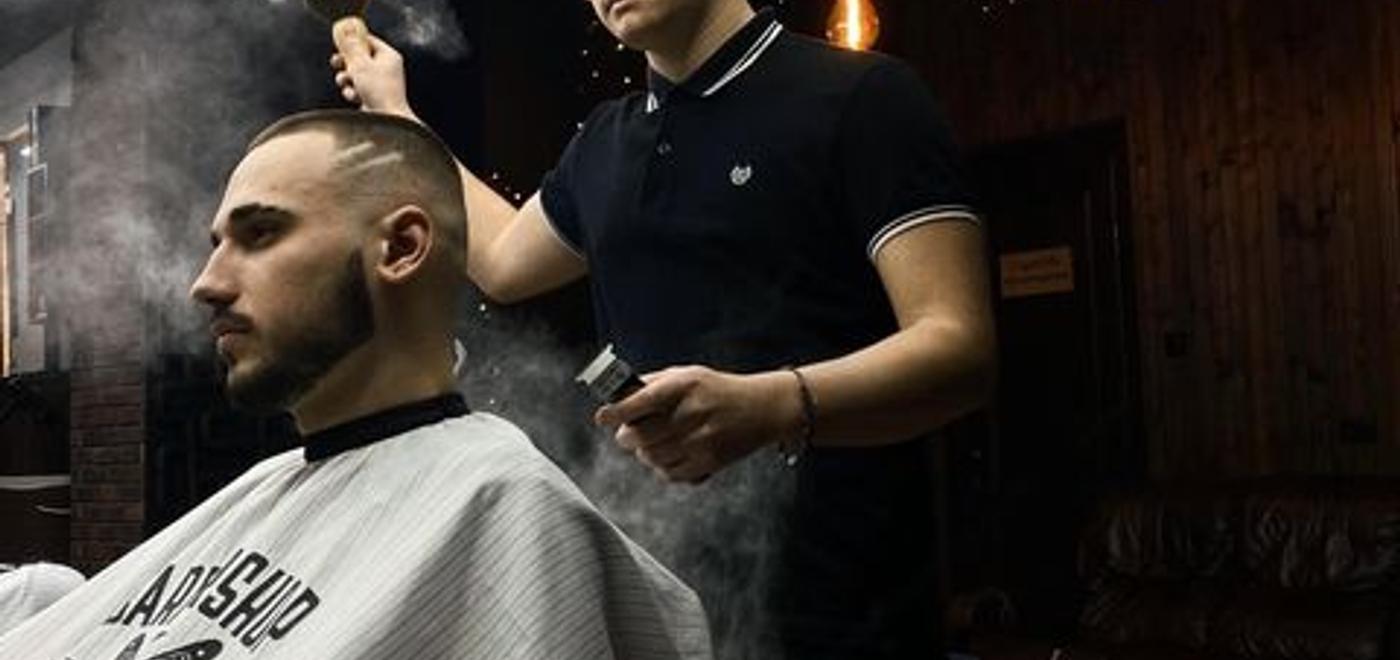Barber Q, Івано-Франківськ, вул. Низова  3, 1