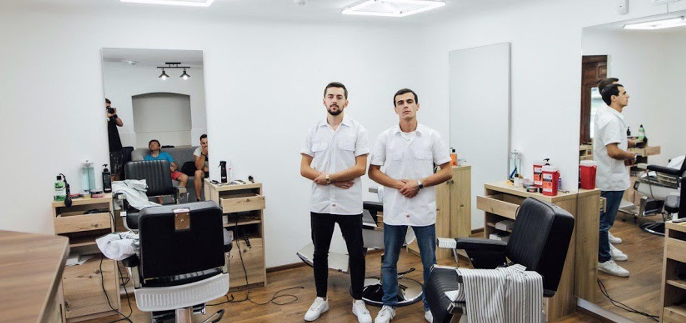 Chill Barbershop, Львів, площа Данила Галицького 3, 1