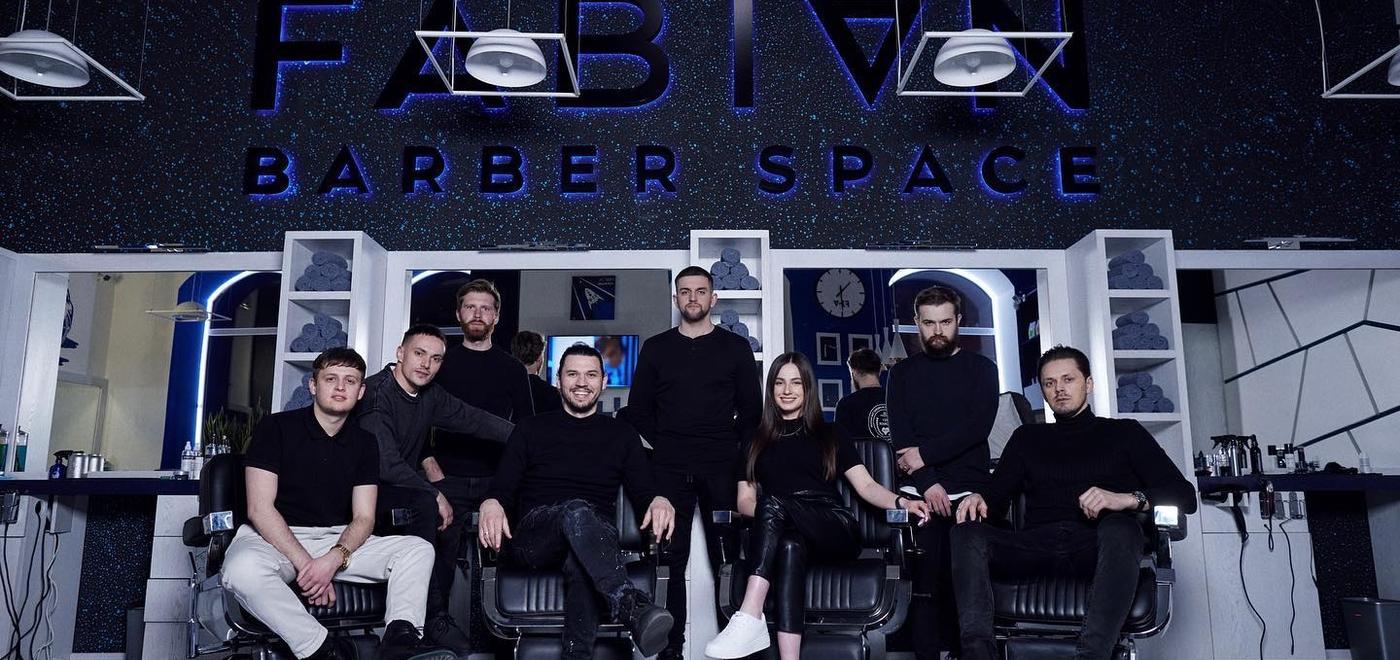Fabian Barber Space   Тарнавського, Львів, вул. Тарнавського 2, 0