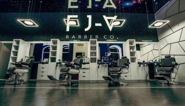 FJ-A Barber co., Львів, вул. Тарнавського 2