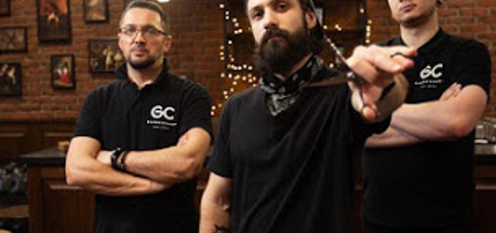 GC Barbershop | Площа Ринок, Івано-Франківськ, вул. Страчених 8, 0