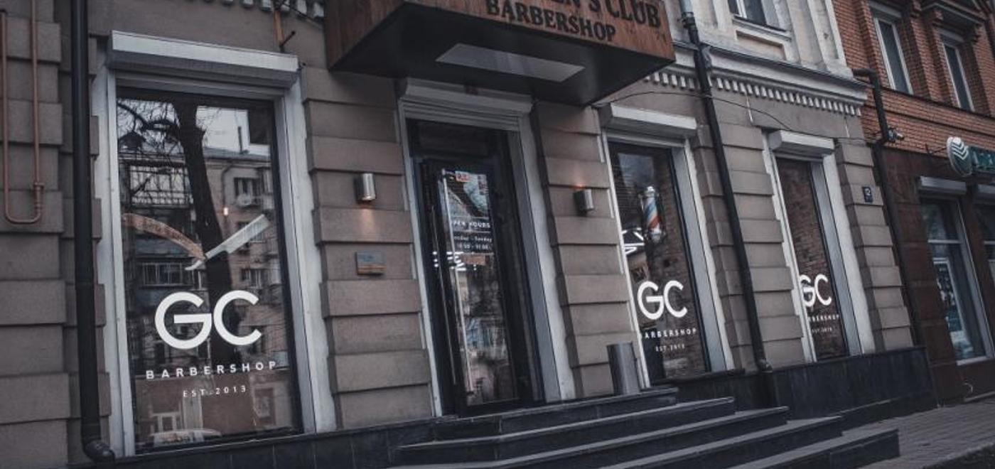 Gentlemen's Club | Гнатюка, Львів, вул. Гнатюка 12А, 4