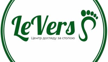 Levers , Львів, вул. Авраама Лінкольна 10А