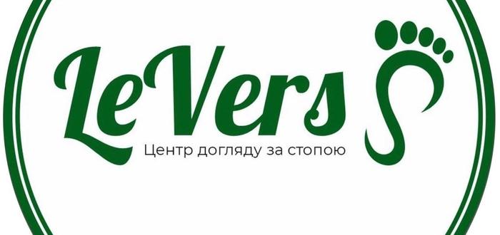 Levers , Львів, вул. Авраама Лінкольна 10А, 0