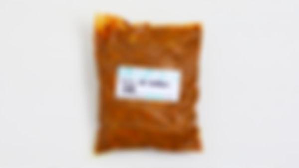 Curry de cordero y viandas