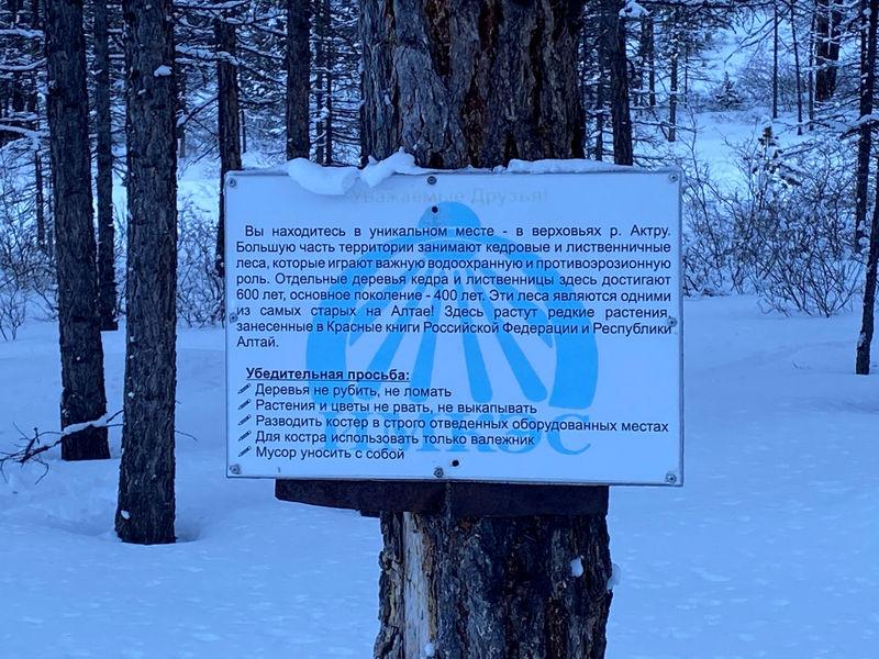 poprobuy_gory_chuyskiy_trakt_do_mongolskoy_granitsy__rossiya_rossiya