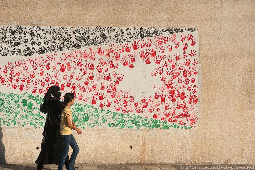 Amman 2011