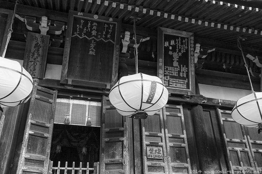 17 Nara 2014