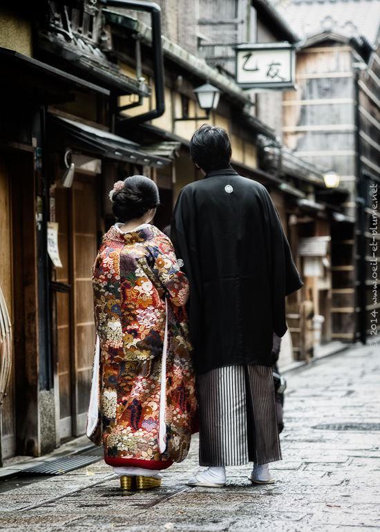 Kyoto 2014