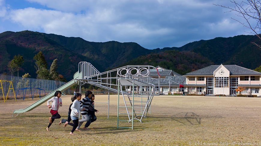 Kumano Kodo 2014