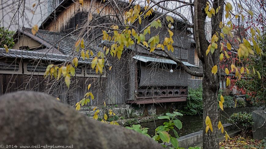 23 Kyoto 2013