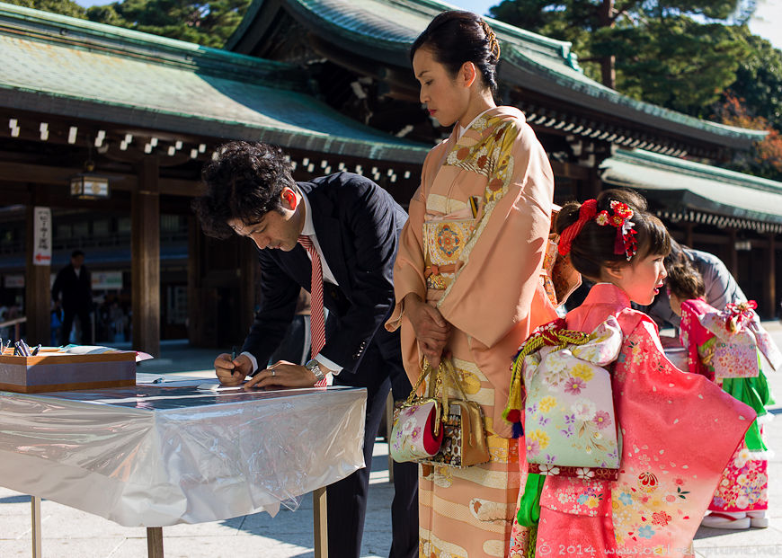 Traditional Tokyo 2013