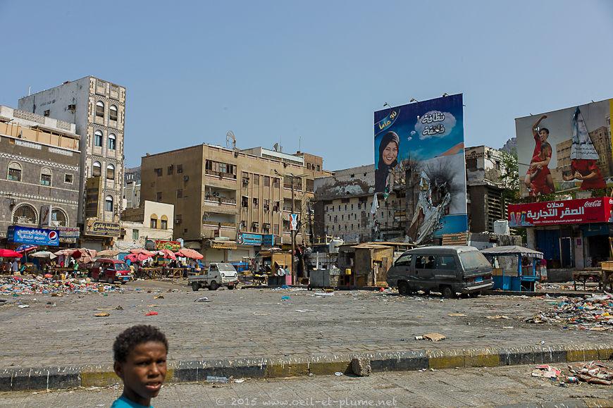 Aden 2015