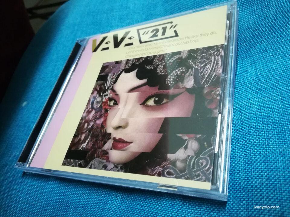 VAVA 21 Album CD