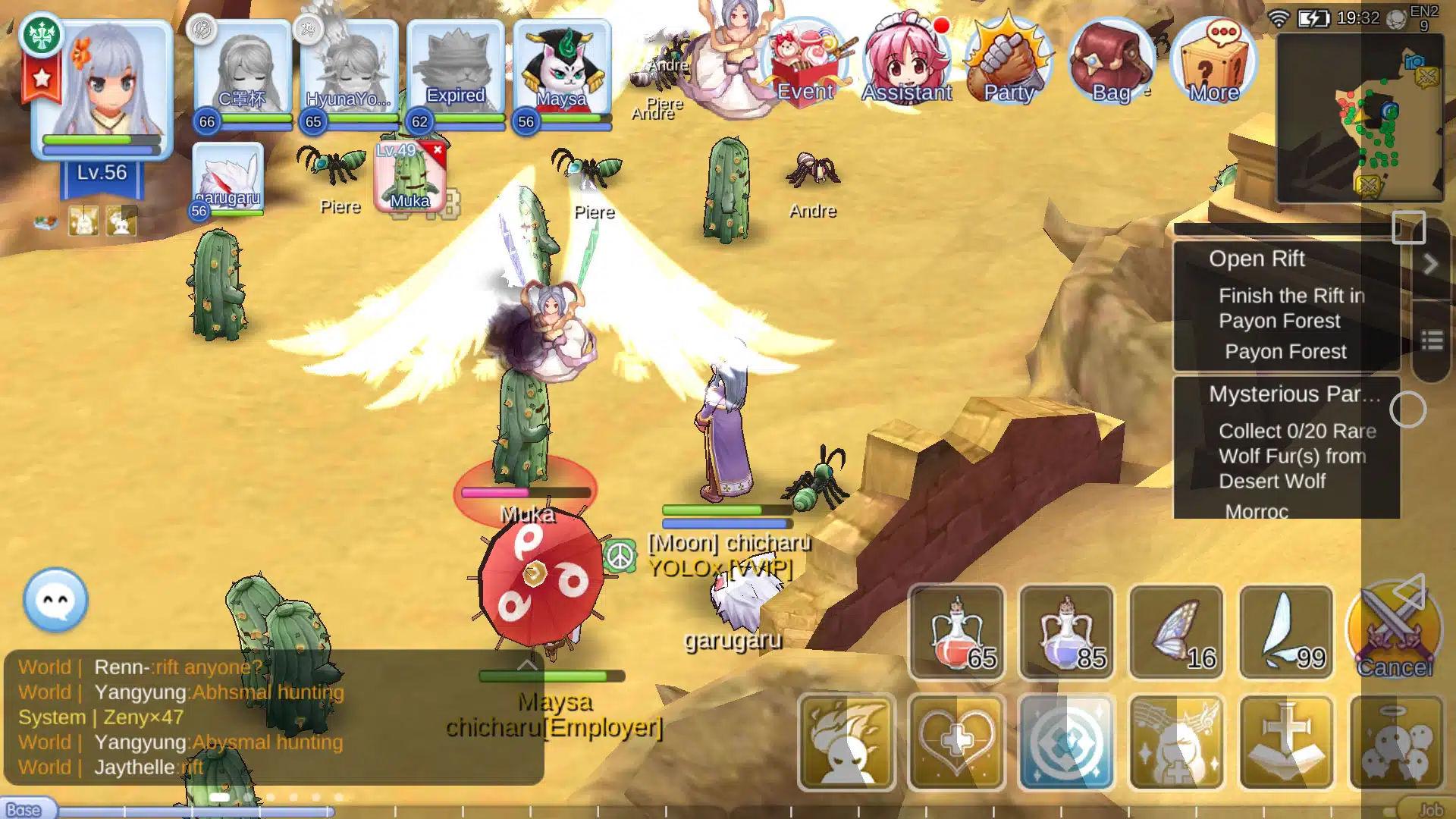 Ragnarok M Priest Buff Levelling Guide