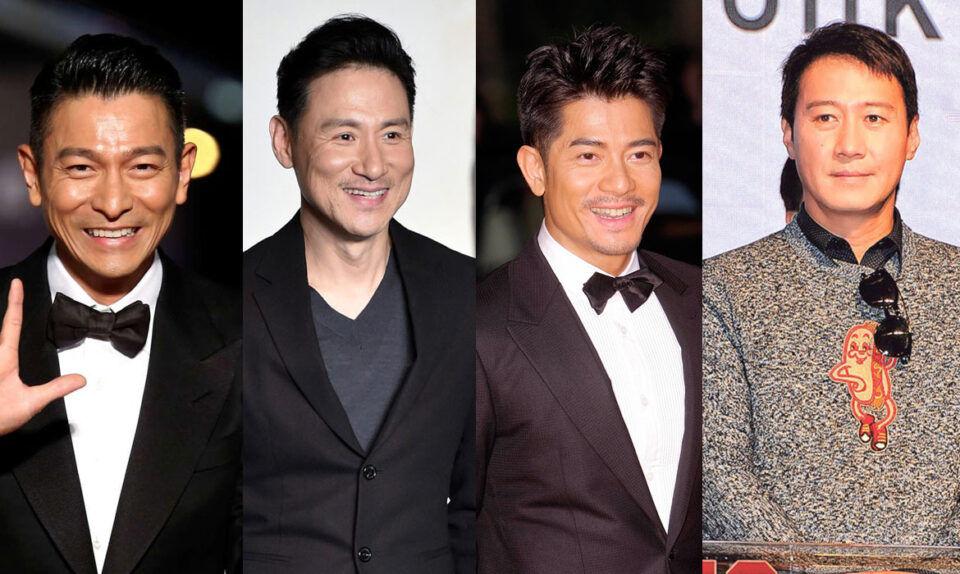 Four Heavenly Kings HK Singers - Cantopop Songs