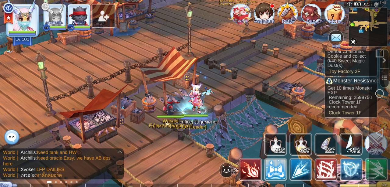 Ace NPC Izlude Location Level 99 Aura Quest Ragnarok Mobile