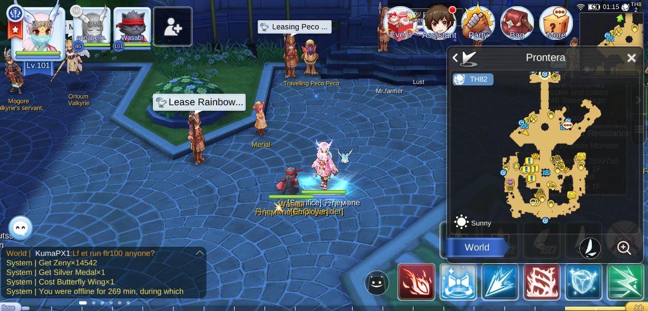 Merial NPC Prontera Location Level 99 Aura Quest Ragnarok Mobile