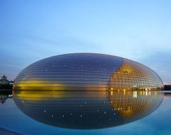 Guangzhou Holidays packages 6