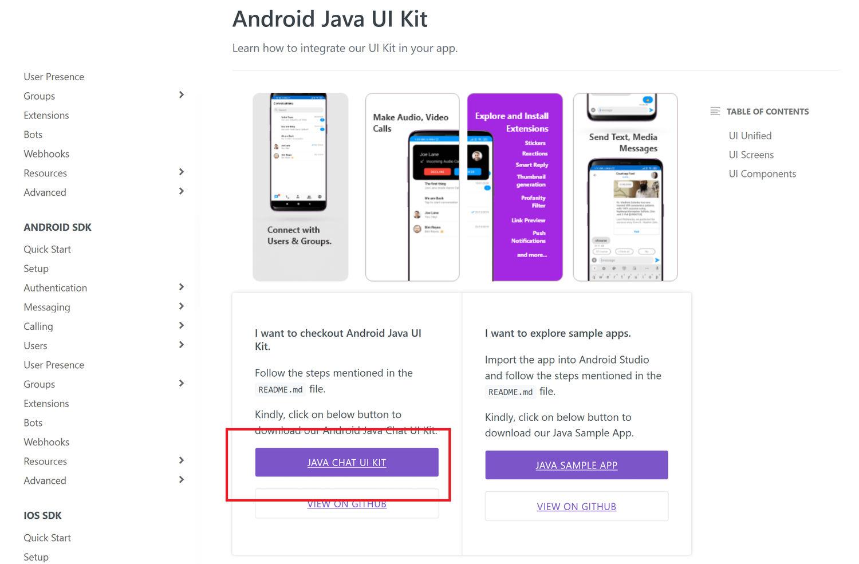 Donwloading Java Chat UI Kit