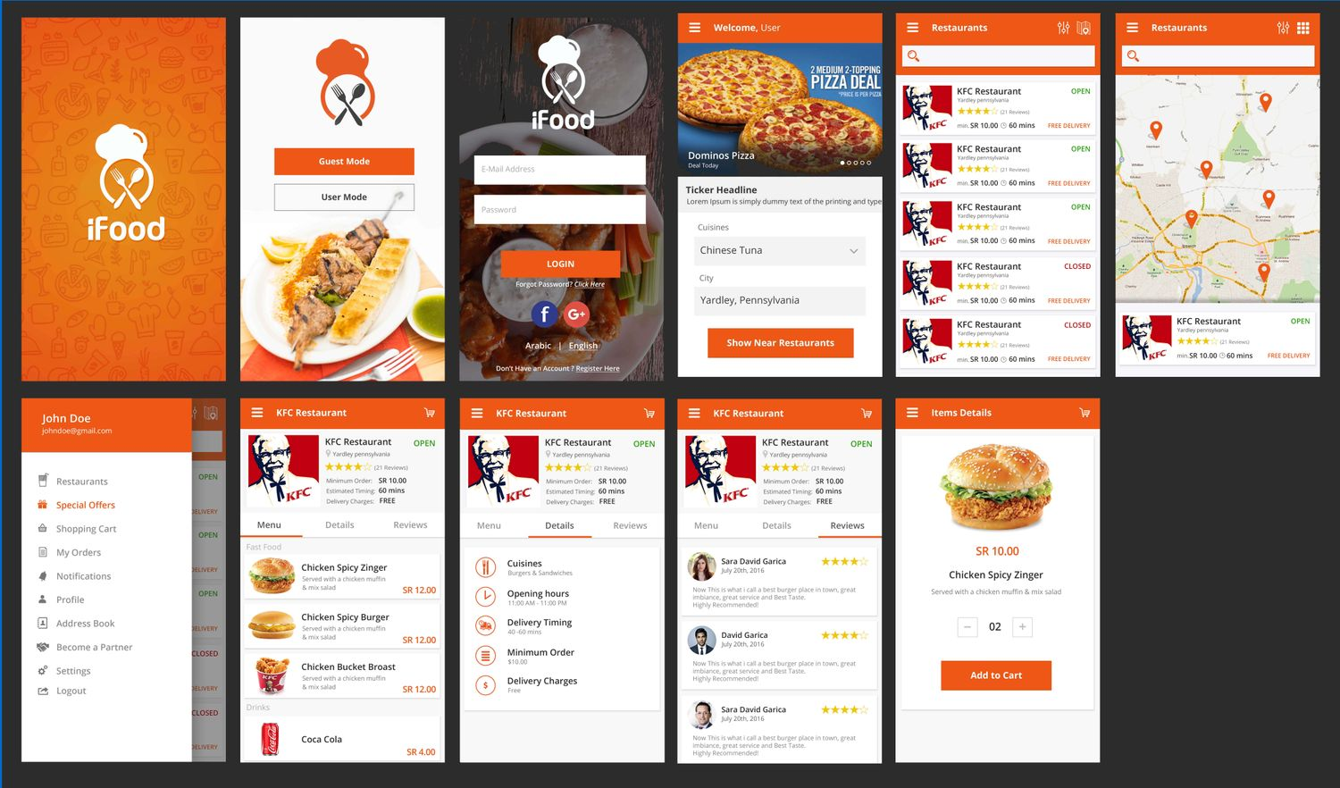 Some Screens of iFood App