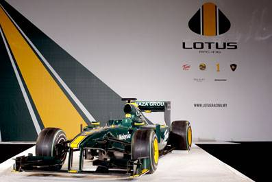 New Lotus is looking good