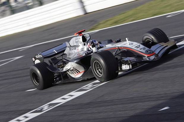 I was there when… 2005 Japanese GP