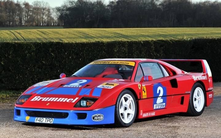 Classified spotlight: Ferrari F40 GT