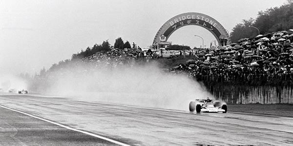 9 – 1976 Japanese GP