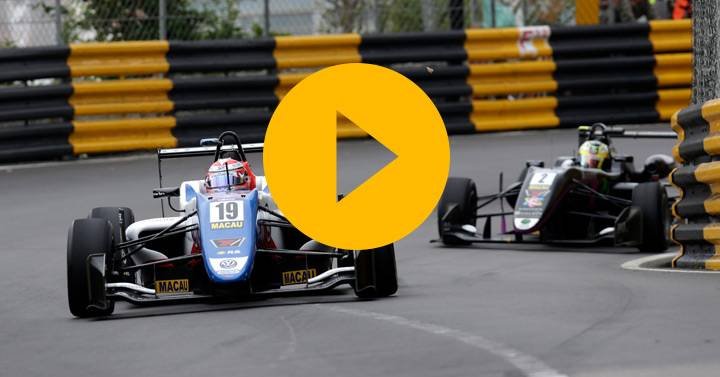 Watch: 2018 Macau Grand Prix