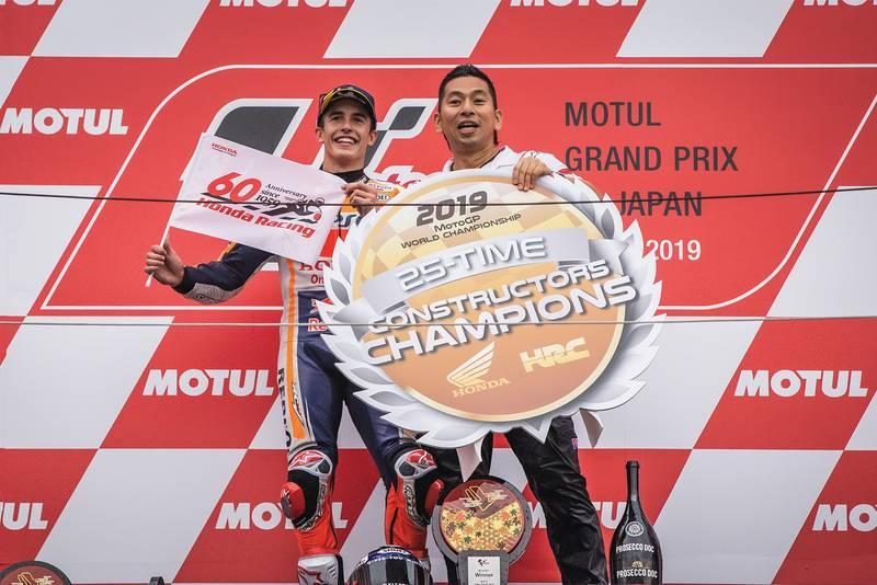 Marc Márquez on the podium at the Japanese MotoGP Grand Prix