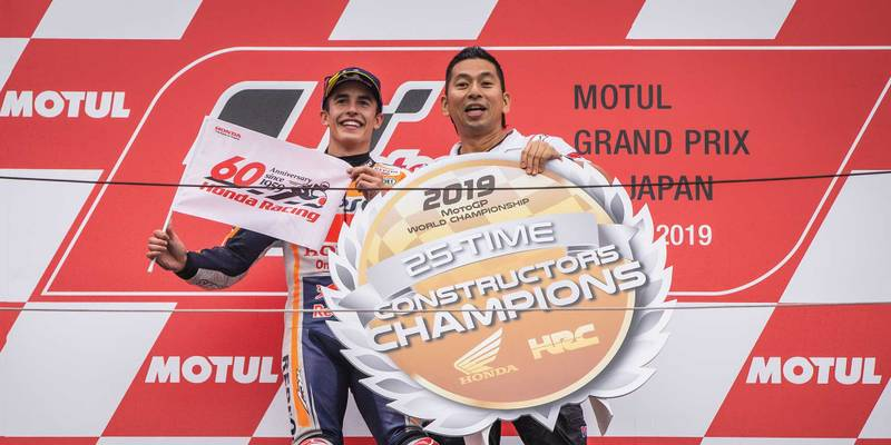 'I tell Cal that with a Honda MotoGP bike you have to fight and that's why we pay you!'