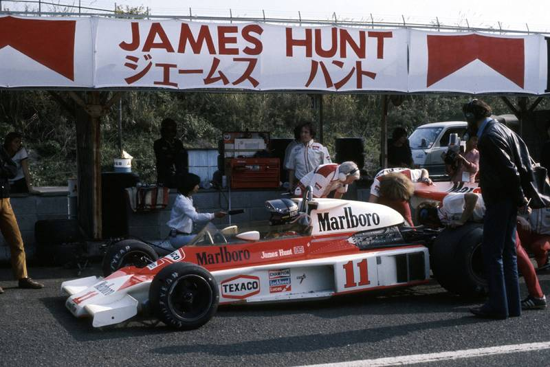 James Hunt in the pits at the 1976 Japanese Grand Prix